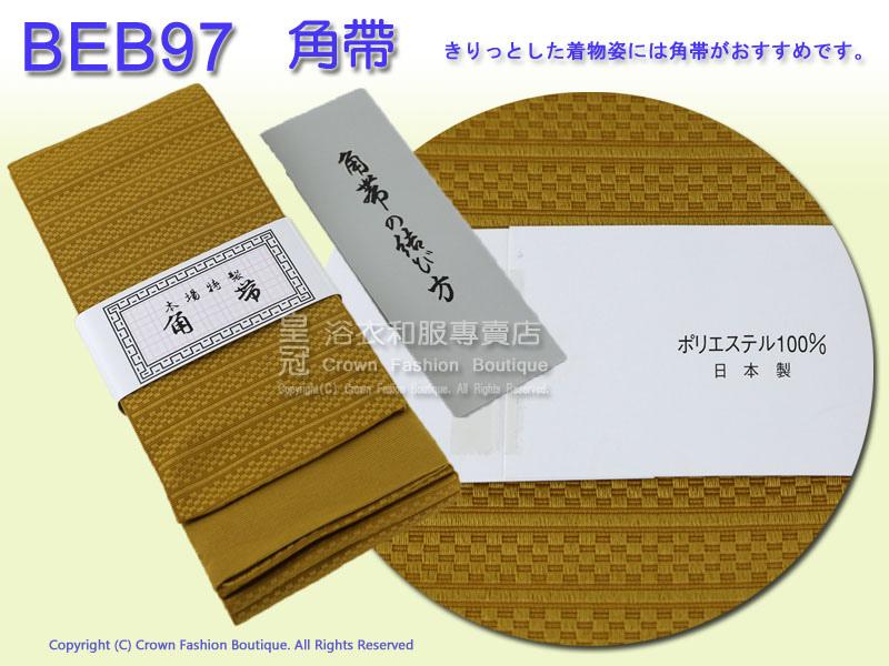 【番號BEB-97】男生日本浴衣Yukata配件~土黃色格紋角帶㊣日本製.jpg
