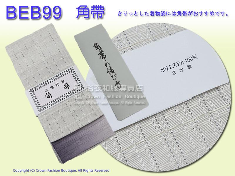 【番號BEB-99】男生日本浴衣Yukata配件~銀白色漸層紫亮銀線角帶~日本舞踊兩面可用㊣日本製.jpg