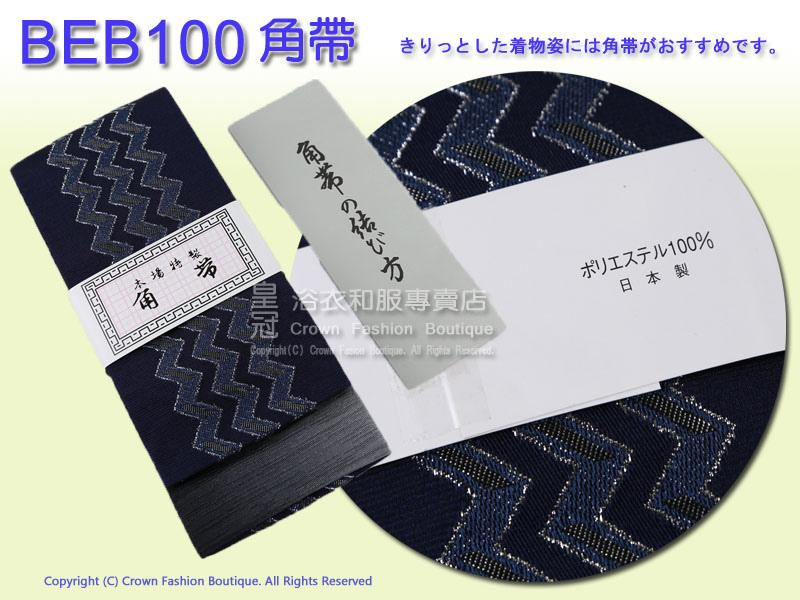 【番號BEB-100】男生日本浴衣Yukata配件~藍色亮銀線角帶~日本舞踊兩面可用㊣日本製.jpg