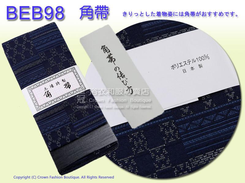 【番號BEB-98】男生日本浴衣Yukata配件~藍色亮銀線角帶~日本舞踊兩面可用㊣日本製.jpg