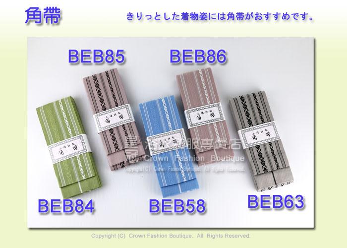 BEB84~86.jpg