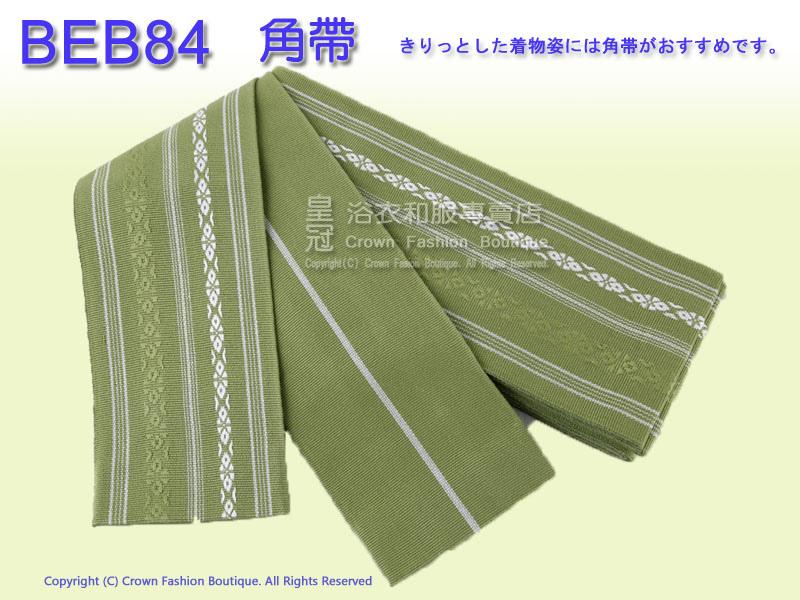 BEB84 800 600 2.jpg