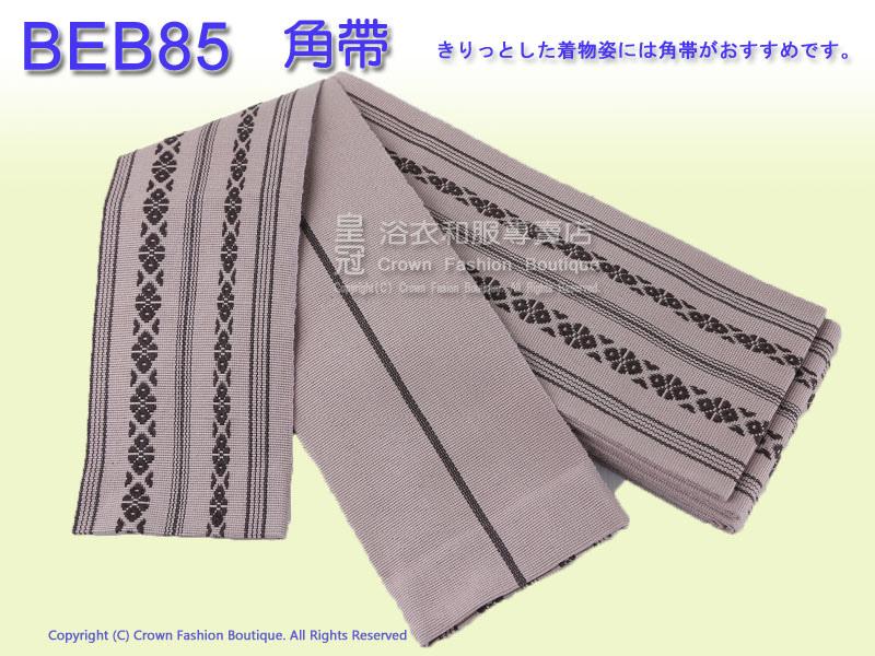 BEB85 800 600 2.jpg