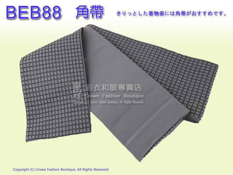 BEB88 800 600 2.jpg