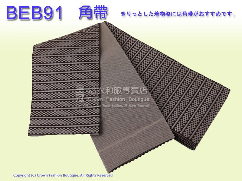 BEB91 800 600 2.jpg
