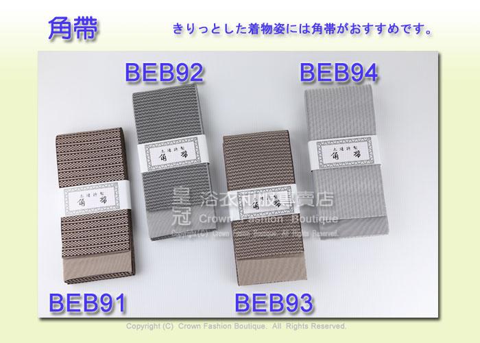 BEB91~94.jpg