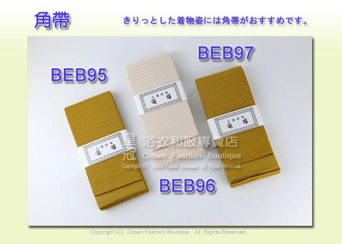 BEB95~97.jpg