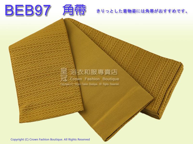 BEB97 800 600 2.jpg