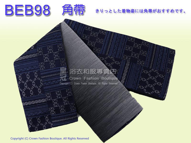 BEB98 800 600 2.jpg