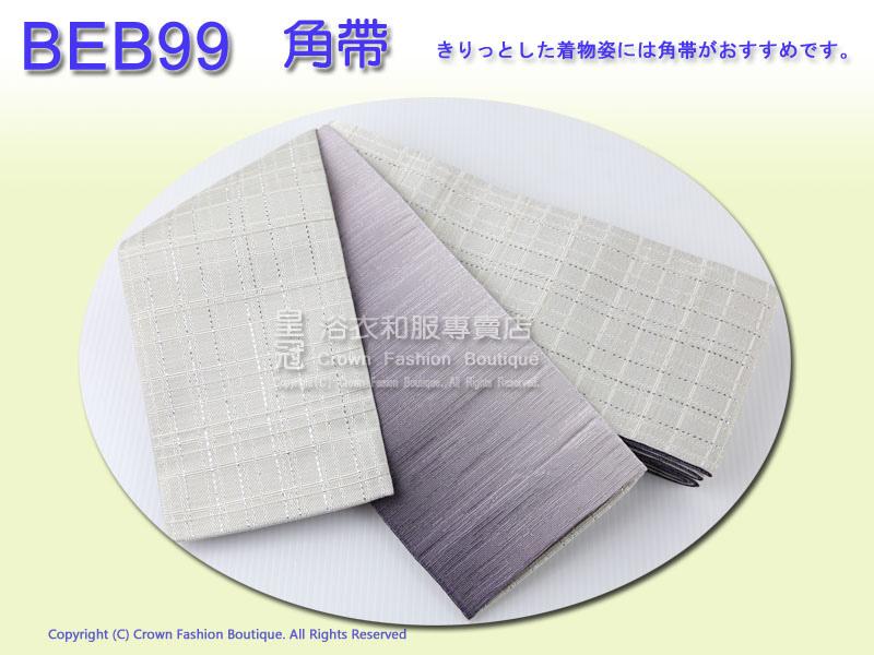 BEB99 800 600 2.jpg