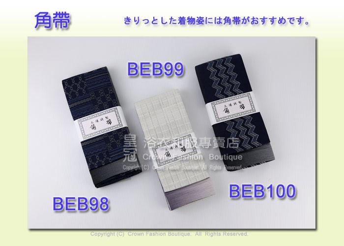 BEB98~100.jpg