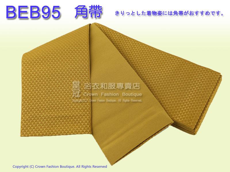 BEB95 800 600 2.jpg