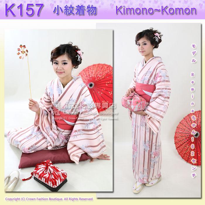 日本和服KIMONO【番號-K157】小紋和服~單衣-粉桃色底薔薇櫻花卉圖案~可水洗M號L號.jpg