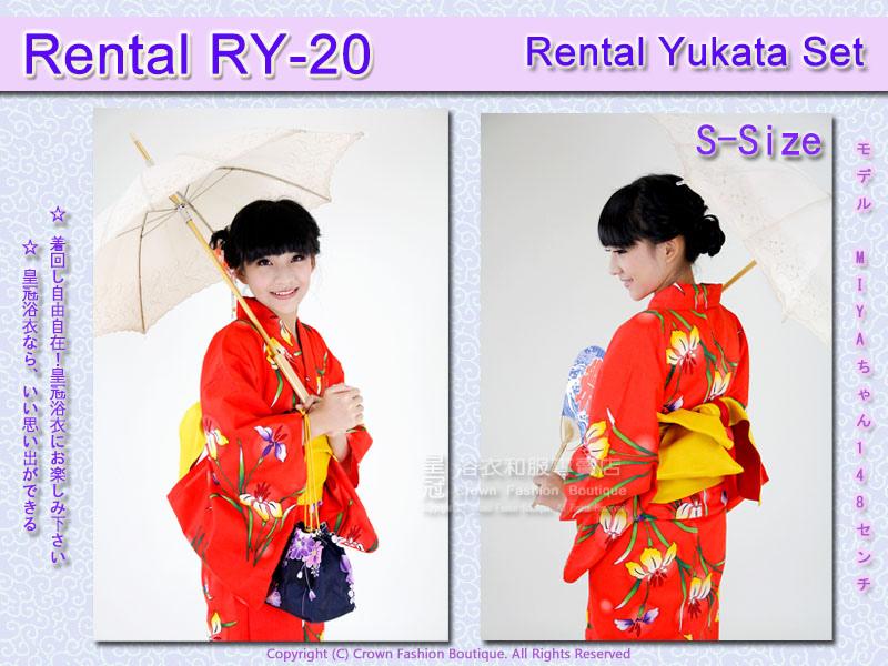 Rental RY20麻豆 MIYA.jpg