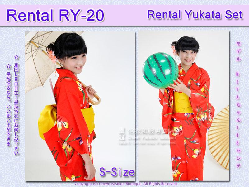 Rental RY20麻豆Miya.jpg