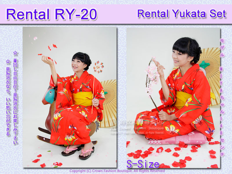 Rental RY20麻豆Miya3.jpg