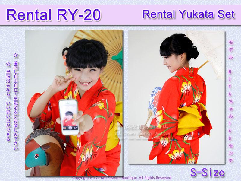 Rental RY20麻豆Miya4.jpg