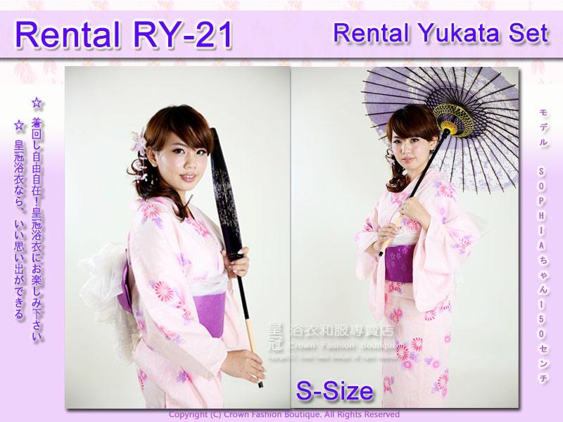 Rental RY21麻豆Sophia.jpg