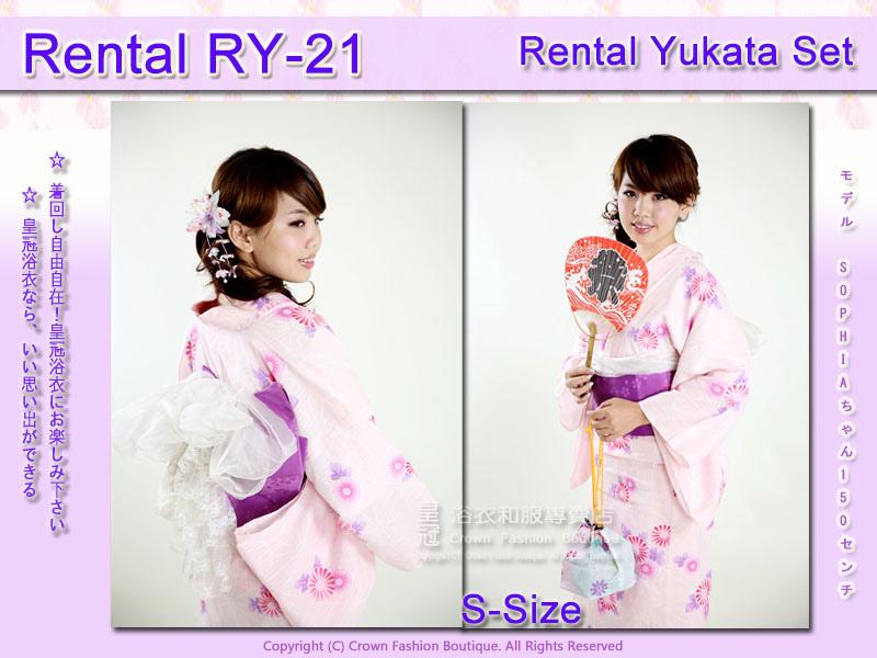 Rental RY21麻豆Sophia2.jpg