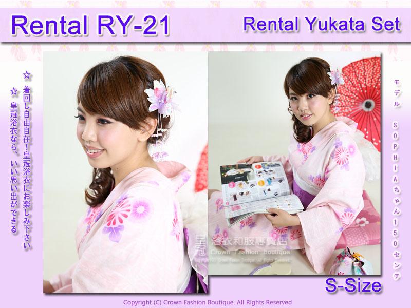 Rental RY21麻豆Sophia4.jpg