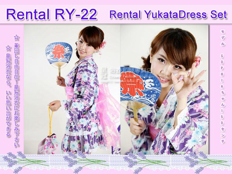 Rental RY22麻豆Sophia.jpg