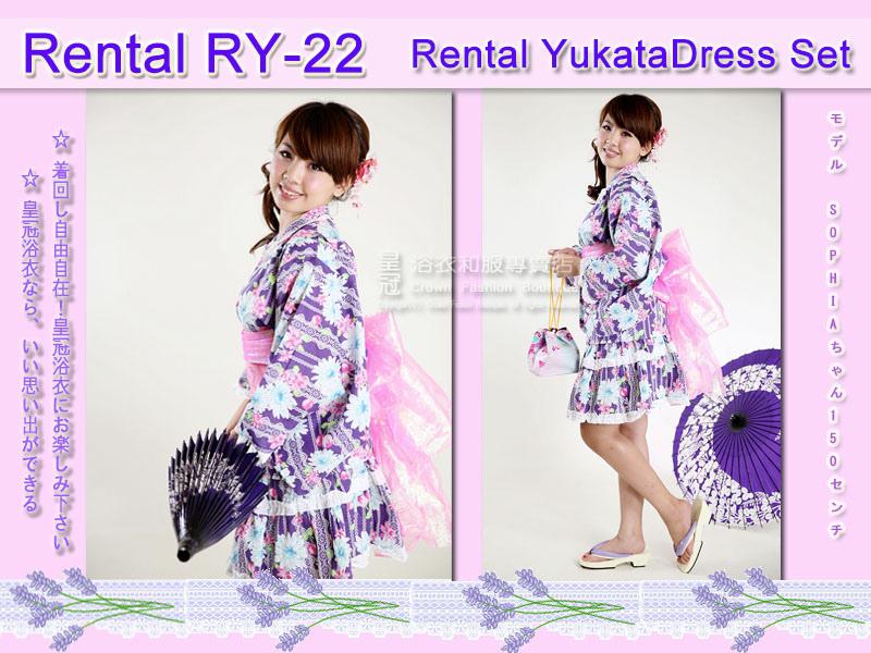 Rental RY22麻豆Sophia2.jpg