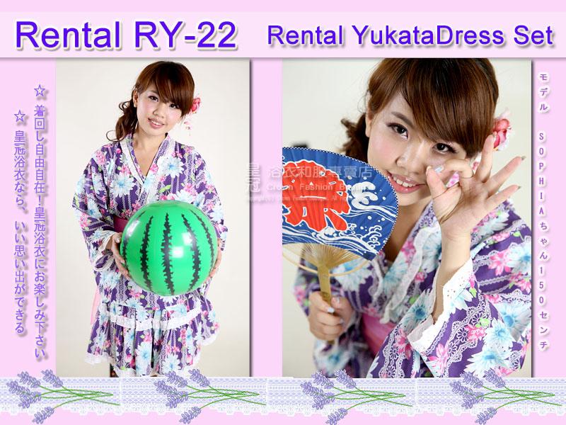 Rental RY22麻豆Sophia3.jpg