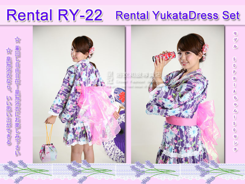 Rental RY22麻豆Sophia4.jpg