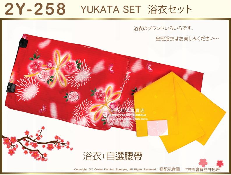【番號2Y-258】日本浴衣Yukata紅色底花卉浴衣+自選腰帶-3.jpg