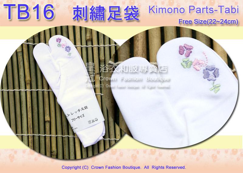 【番號TB16】刺繡足袋~花卉圖案Free Size 22~25cm.jpg