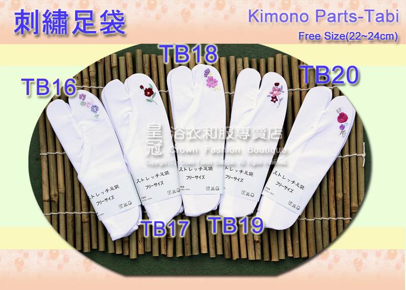 TB016-20刺繡足袋.jpg