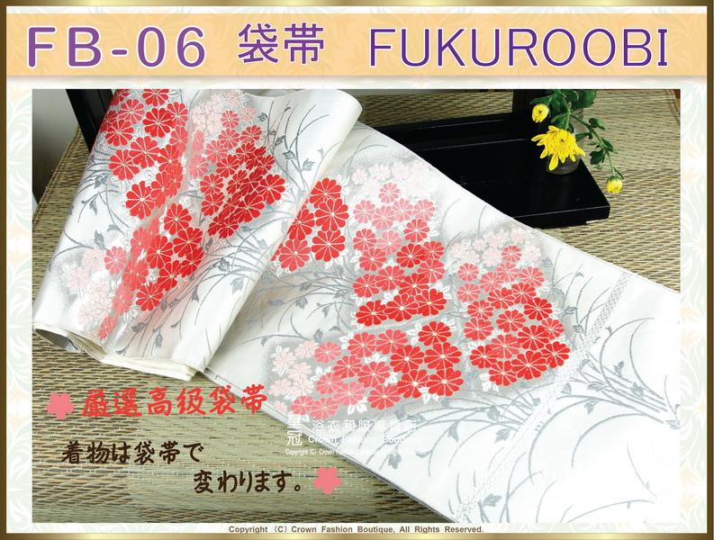 日本和服配件【番號-FB-06】中古腰帶-銀白色緞面底紅色系櫻花刺繡~-㊣日本製-1.jpg