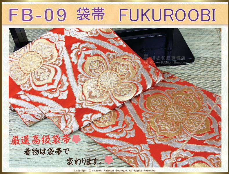 日本和服配件【番號-FB-09】中古腰帶-橘色底金銀色花卉刺繡~-㊣日本製-1.jpg