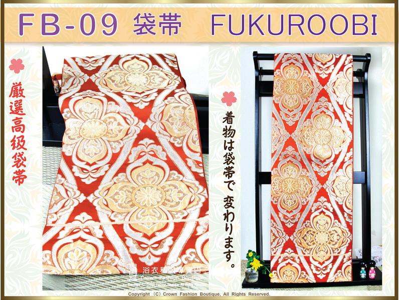 日本和服配件【番號-FB-09】中古腰帶-橘色底金銀色花卉刺繡~-㊣日本製-2.jpg
