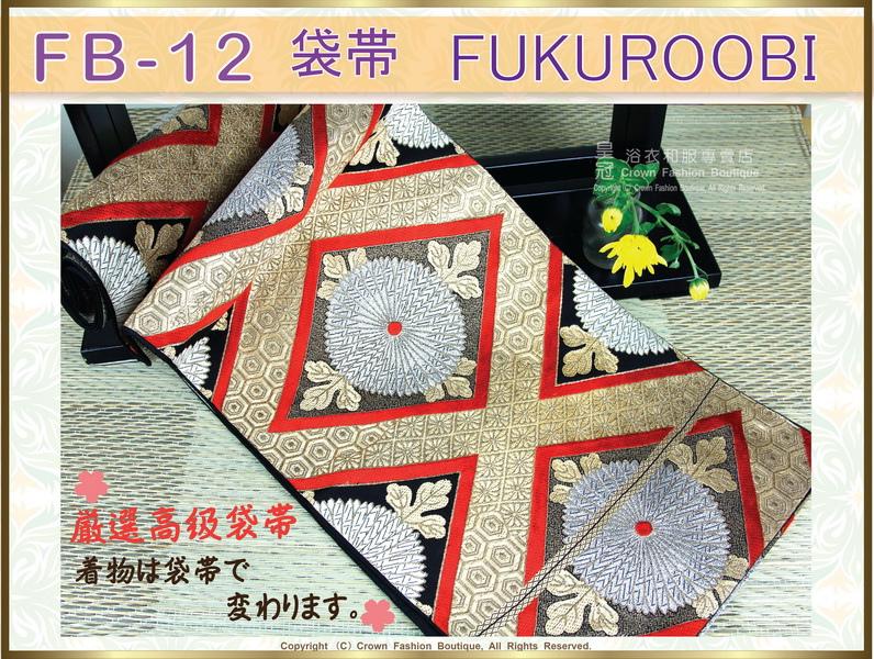 日本和服配件【番號-FB-12】中古腰帶-黑色底幾何&花卉文樣金銀刺繡~-㊣日本製-1.jpg