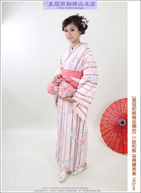 TC6A9856小紋和服.JPG