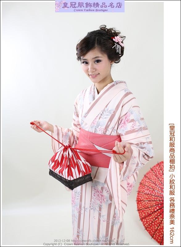 TC6A9864小紋和服.JPG