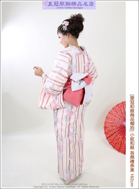 TC6A9867小紋和服.JPG