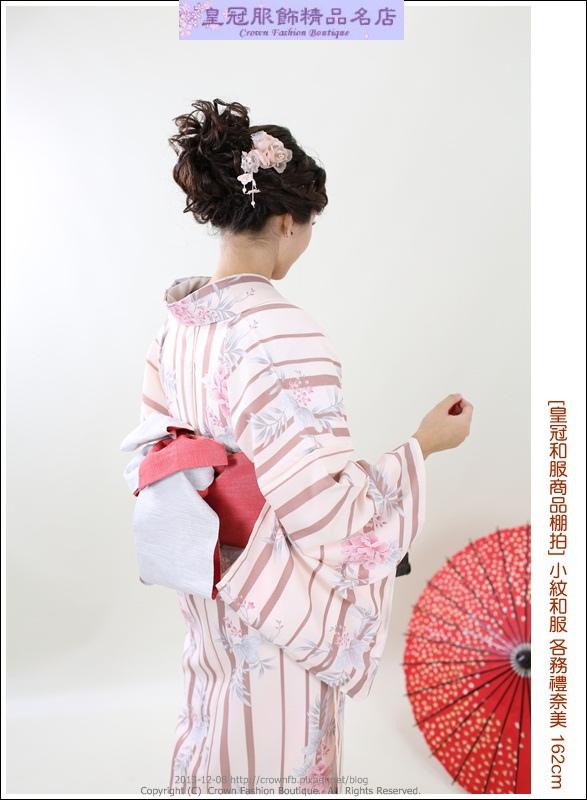 TC6A9870小紋和服.JPG