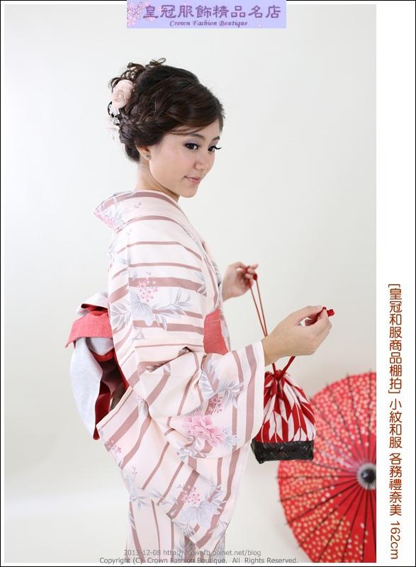 TC6A9872小紋和服.JPG