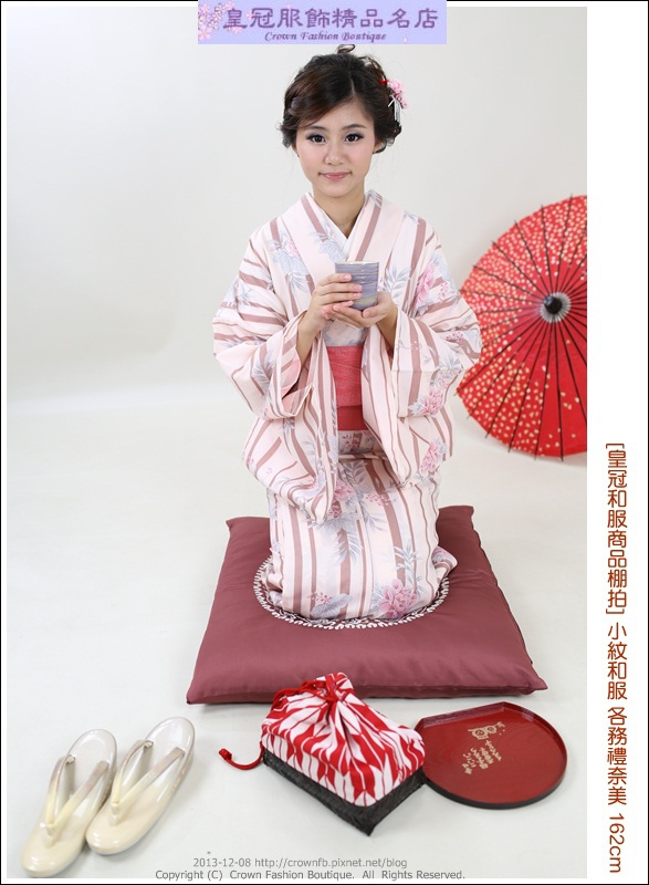 TC6A9895小紋和服.JPG