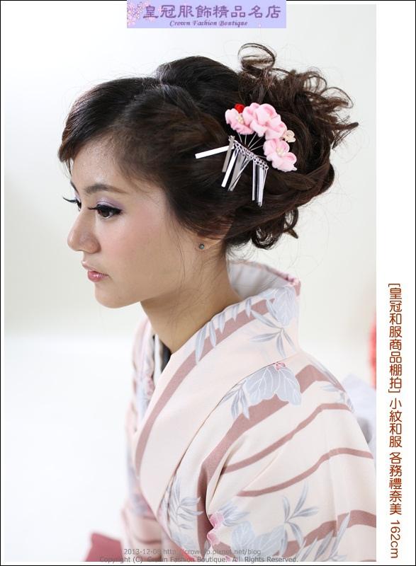 TC6A9904小紋和服.JPG