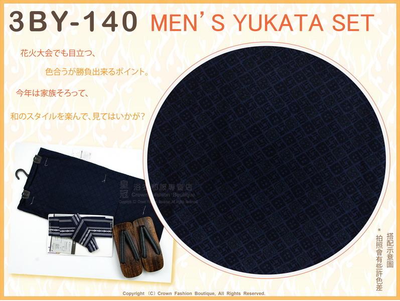 日本男生浴衣【番號 3BY140】靛色底細格子圖案+魔鬼氈角帶腰帶+木屐LL號-2.jpg