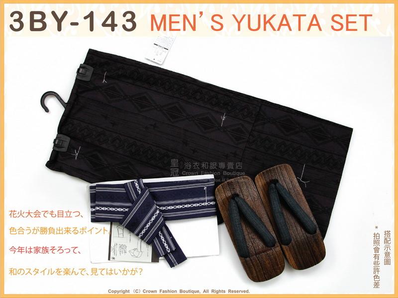日本男生浴衣【番號 3BY143】暗紫色底黑色圖案+魔鬼氈角帶腰帶+木屐LL號-1.jpg