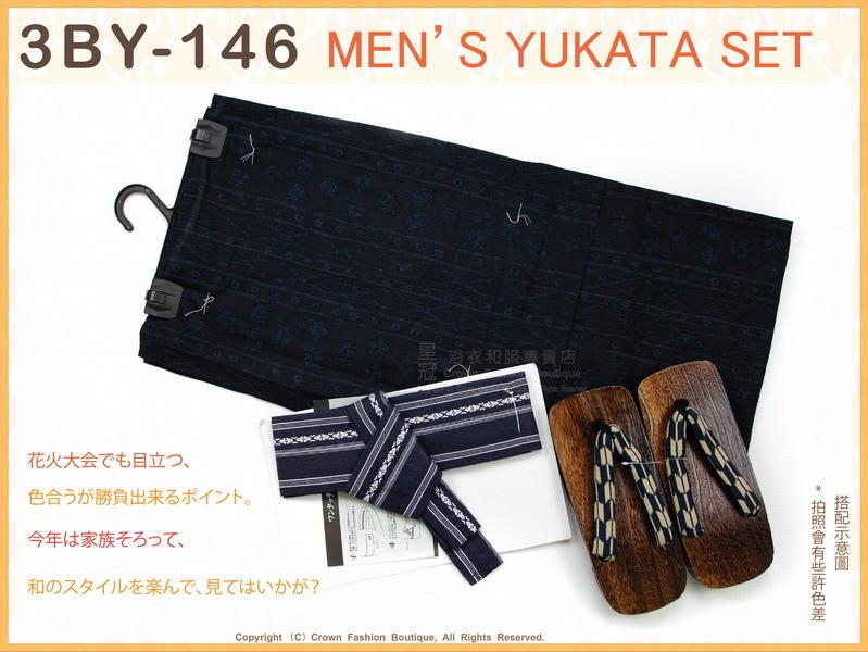日本男生浴衣【番號 3BY146】靛色底藍色圖案+魔鬼氈角帶腰帶+木屐L號-1.jpg