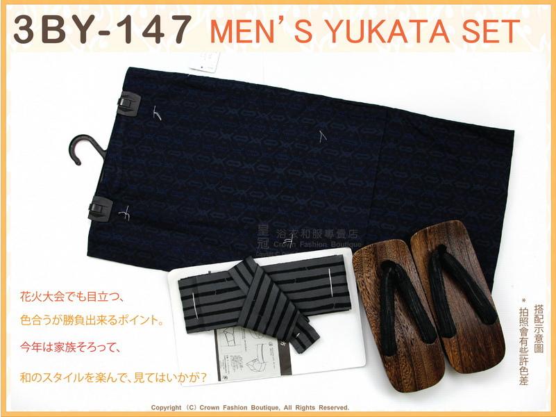 日本男生浴衣【番號 3BY147】靛色底藍色圖案+魔鬼氈角帶腰帶+木屐L號-1.jpg