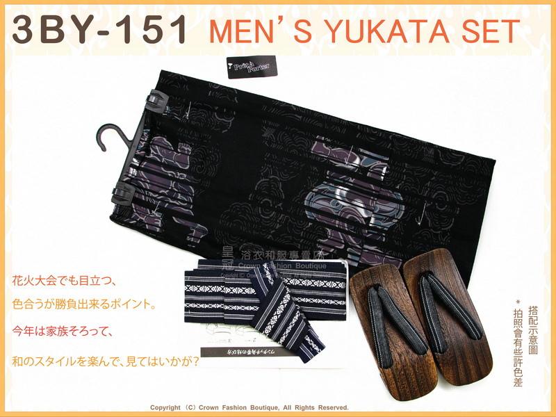 日本男生浴衣【番號 3BY151】黑灰色底龍圖案+魔鬼氈角帶腰帶+木屐M號-1.jpg