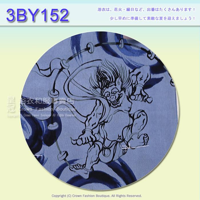 日本男生浴衣【番號 3BY152】藍色底日本風雷神圖案+魔鬼氈角帶腰帶+木屐L號2.jpg