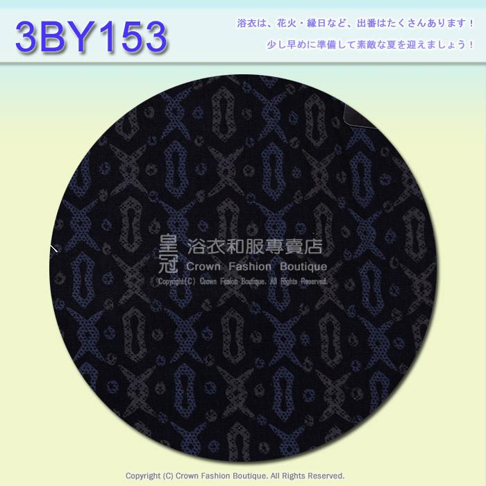 日本男生浴衣【番號 3BY153】黑色底日本風圖案+魔鬼氈角帶腰帶+木屐L號2.jpg