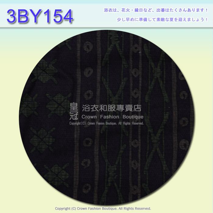 日本男生浴衣【番號 3BY154】黑色底墨綠日本風圖案+魔鬼氈角帶腰帶+木屐L號2.jpg